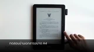 معرفی کتابخوان اونیکس بوکس  N96ML توسط hytexts
