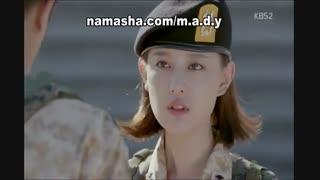 20 : ❤️میکس ~ خیلی غمگین ~ از چند تا سریال کره ای .. میکسه قشنگیه ❤️
