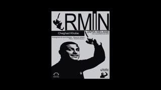 آهنگ چقدر خوبه از آرمین (آخی چقدر با این خاطره دارم)