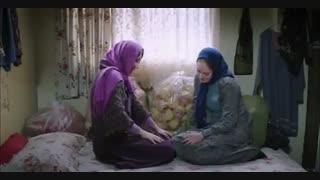 فیلم ایرانی ( بیگانه)