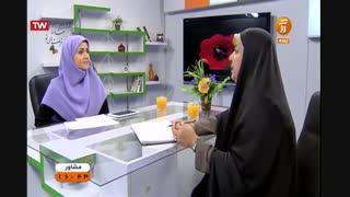 دکتر زیبا ایرانی(مهارت های پیشگیری و غلبه بر استرس در کودکان)