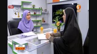 دکتر زیبا ایرانی(علل ترس کودکان از مدرسه و راه حل آن)(قسمت چهارم)