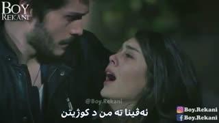 کلیبا ب خه م یا ترکى ب زارافئ بادینى کوردى Gokhan Ozen - Oldurur Sevdan Kurdi Sub