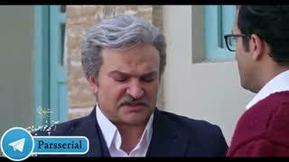 نسخه پیش فروش قسمت سیزدهم سریال شهرزاد