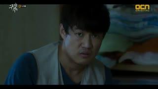 قسمت سیزدهم سریال کره ای نجاتم بده - Save Me 2017 - با زیرنویس فارسی