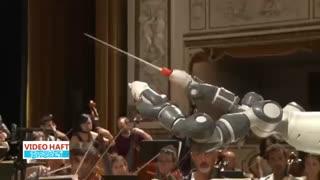 روباتی که رهبر ارکستر شد