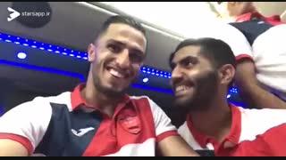 شادی و گفتگوی جالب بازیکنان پرسپولیس بعد از برد الاهلی