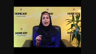 هوم جوی HOMEJOY