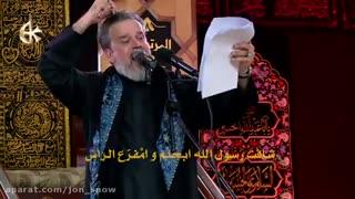 مداحی بسیار زیبا در هیئت عربی  (کربلا)-محرم