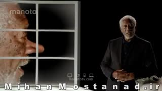 مستند جهشی در علم دوبله فارسی
