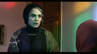 دانلود قسمت 14 سریال شهرزاد فصل دوم | کامل HD