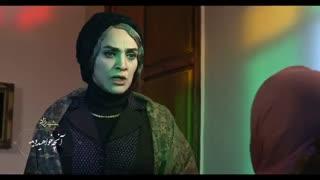 سریال شهرزاد فصل 2 - قسمت 14 (رایگان)