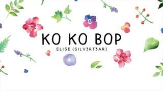 کاور اهنگ کوکوباپ از اکسو exo  ورژن انگلیسی
