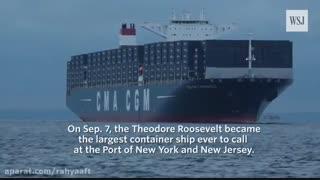 تسهیل حرکت کشتی های باربری غول پیکر با توسعه زیرساخت ها