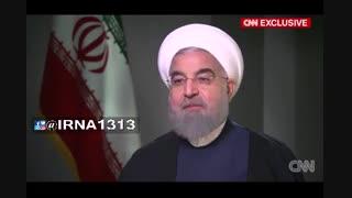 مصاحبه دکتر روحانی در مصاحبه با سی ان ان