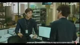دانلود سریال کره ای  َargon  قسمت 5