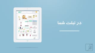 معرفی وب سایت مهرآذین 2