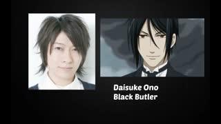 دوبلورهای ژاپنی واینگلیسی سباستین (خادم سیاه)Black Buttler