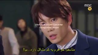 قسمت1 سریال منوبکش خلاصم کن بازیرنویس فارسی چسبیده