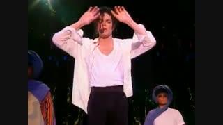 نماهنگ «Will You Be There» آیا آنجا خواهی بود؟ | مایکل جکسون آلبوم دنجروس 1993 (میکس با فیلم Free Willy)