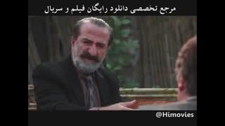دانلود رایگان فیلم ایرانی ببر مازندران
