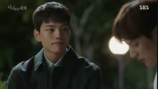 سریال کره ای دنیای جدید – Reunited Worlds تا قسمت 38