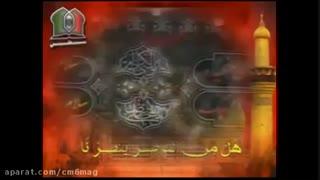 مداحی حاج محمود کریمی شب اول محرم 1396