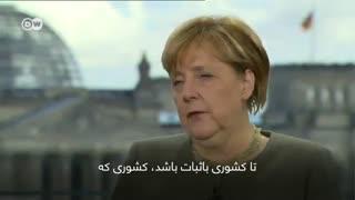 مرکل: توافق هستهای با ایران بهتر از عدم توافق بود