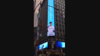 ال سی دی میدان تایمز به مناسبت صدا طلای اکسو!