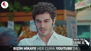 تیزر 1  قسمت 3 سریال حکایت ما Bizim Hikaye