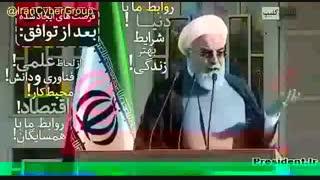 هزینه ای که روحانی به ملت ایران تحمیل کرد