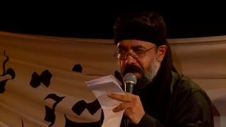 حاج محمود کریمی- شب اول محرم 1396