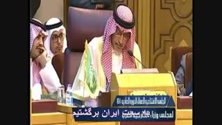 حمایت وزیر قطر از ایران و سرزنش عربستان
