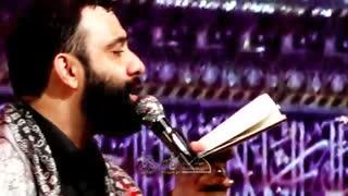 کربلایی جواد مقدم-شب اول محرم