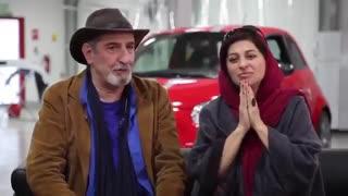 فیام ایرانی ( گاراژ  ۸۸۸ )
