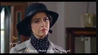 دانلود رایگان قسمت 13 سریال شهرزاد