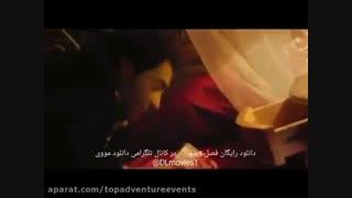 سکانس خودکشی قباد در فصل 2 سریال شهرزاد