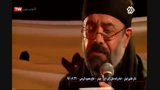 مداحی شب دوم محرم حاج محمود کریمی-امامزاده علی اکبر(ع) چیذر-31شهریور1396