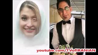 عروسی دختر اصفهانی قربانی ماجرای اسیدپاشی