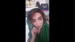 لیلا بوشهری به استارز پیوست