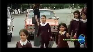 ویدیویی جالب از آغاز سال تحصیلی در دهه پنجاه
