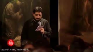 مداحی فوق العاده زیبا سید مجید بنی فاطمه - درخواستی - شب سوم محرم