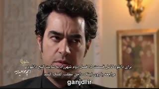 قسمت آخر فصل دوم سریال شهرزاد | قسمت 15 فصل 2 شهرزاد