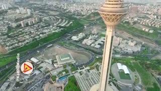 تهران از آسمان