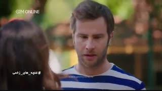 دانلود سریال غنچه های زخمی قسمت 17  دوبله فارسی  در کانال