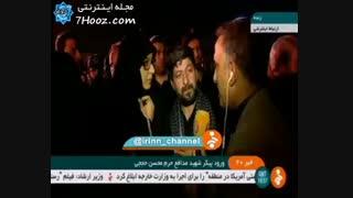 """همسر شهید حججی: """" تقدیمش کردم به حضرت زینب"""""""