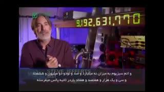 islamic scientific facts
