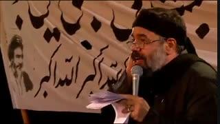حاج محمود کریمی شب پنجم محرم 96