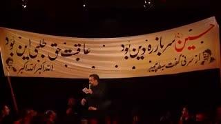 حاج محمود کریمی - شب پنجم - محرم 96 - بخش 7