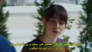 قسمت 13 ماه کامل دوبله فارسی  در کانال